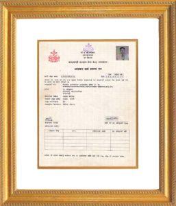 Pyramid Registration Certificate