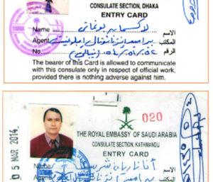 Pyramid Saudi-Embassy-Card